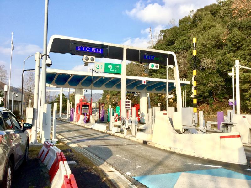 中国自動車道 徳地IC(山口市)...
