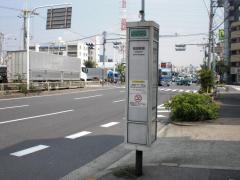 「南加賀屋」バス停留所