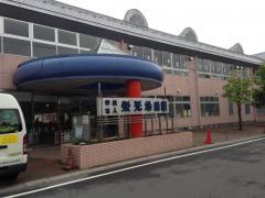 栄光幼稚園
