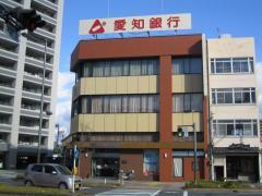愛知銀行一宮支店