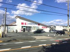 ココカラファイン新桜町店