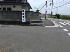 「南生実」バス停留所