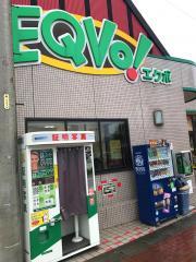 EQVo! by FEEL共和店