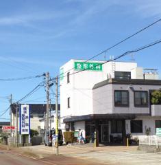 横浜外科・整形外科医院