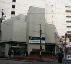 三井住友銀行町田支店