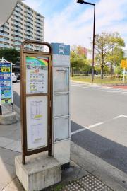 「千葉NT中央駅北口」バス停留所