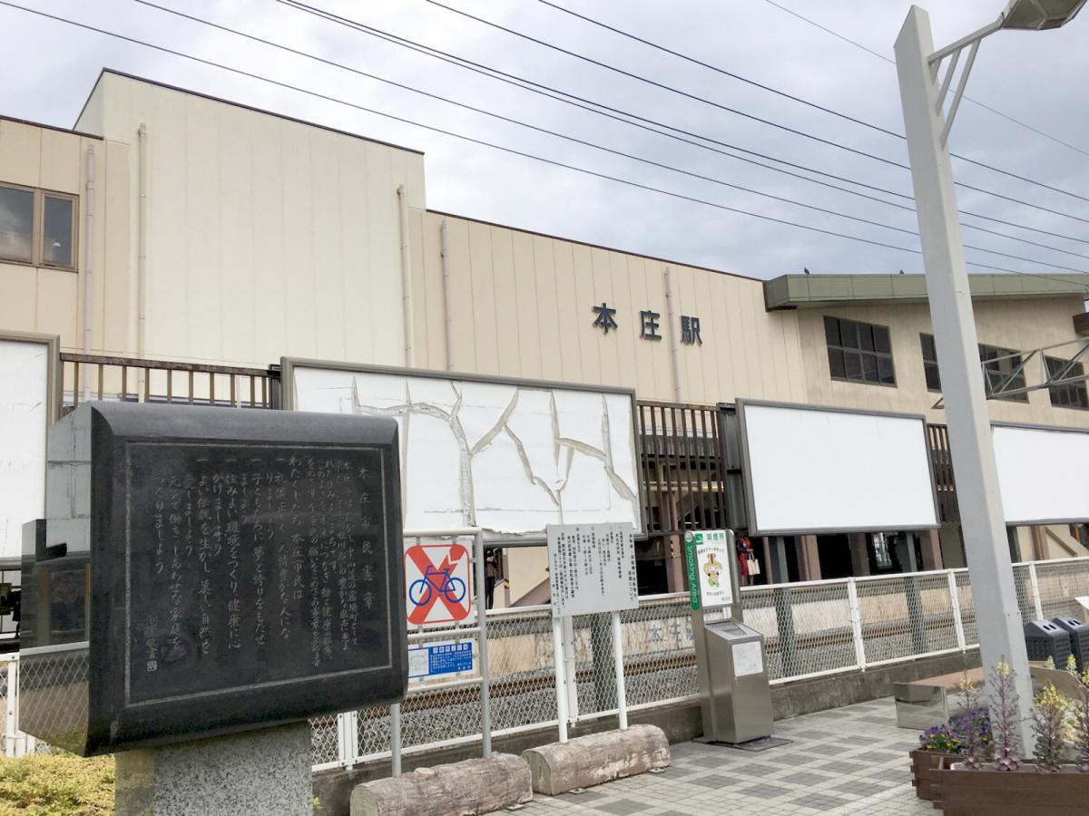 本庄駅  駅舎