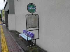 「川西町西口」バス停留所