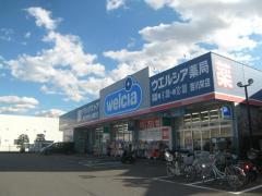 ウエルシア吉川栄店