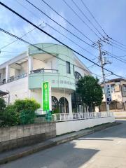 富士動物医療センター