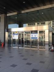 横浜銀行調布支店