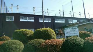 株式会社忍ケ丘ゴルフセンター