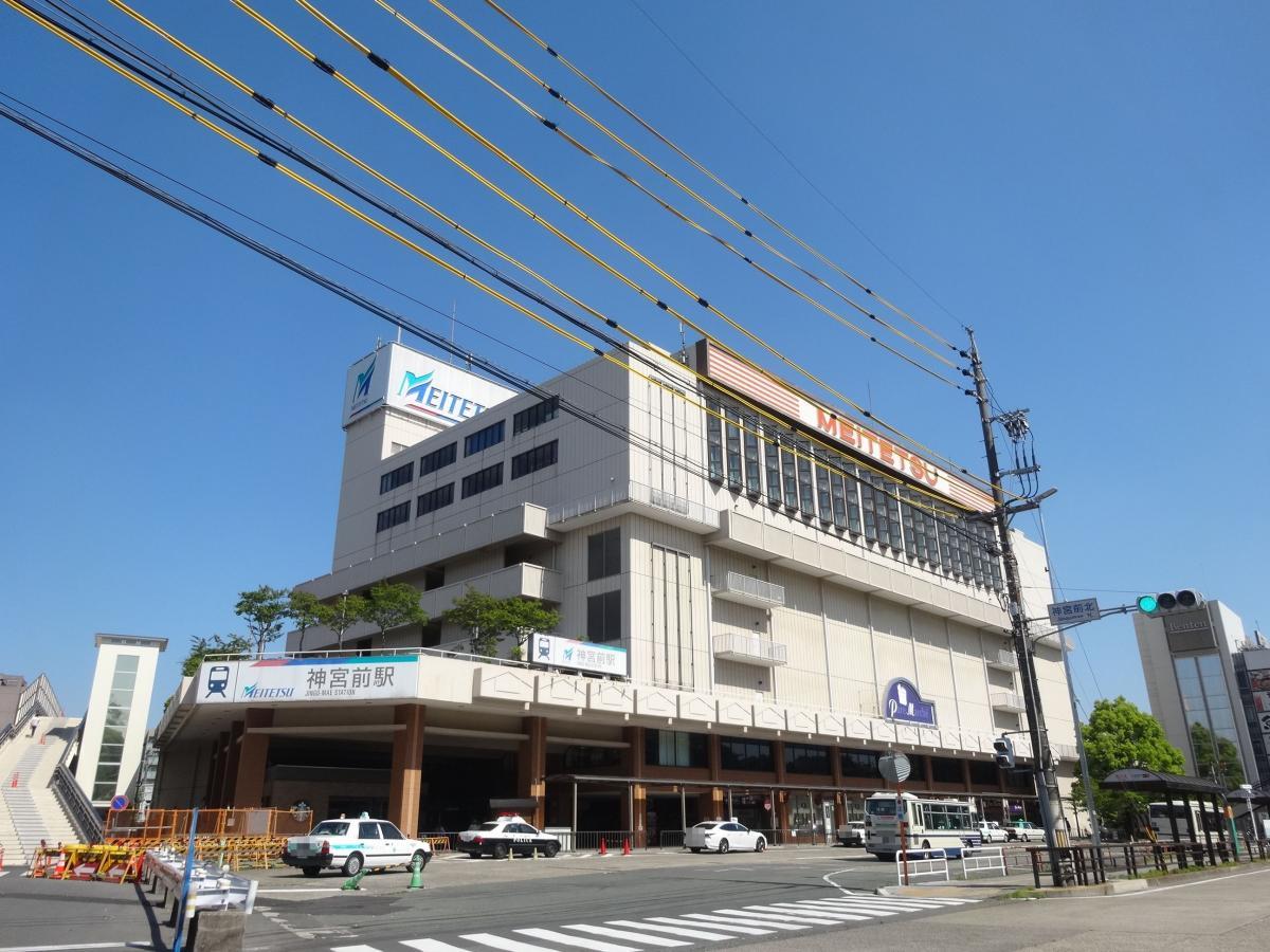 名鉄名古屋本線・常滑線 神宮前駅