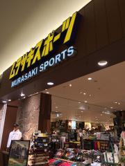 ムラサキスポーツanother style mozoワンダーシティ店