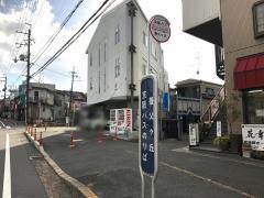 「養父ケ丘」バス停留所
