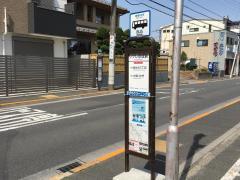 「リブレ京成前」バス停留所