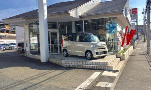 Honda Cars神戸名谷店