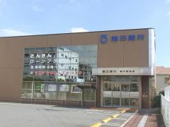第三銀行東大阪支店
