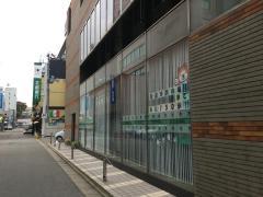 北都銀行秋田駅前支店