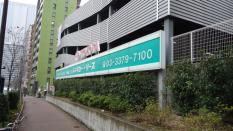 トヨタレンタリース東京中野坂上店