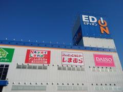 エディオン姫路花田店