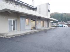 木治歯科医院