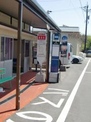 「東尋坊」バス停留所