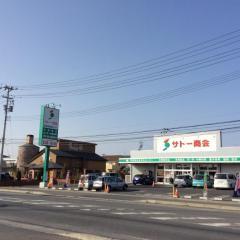 サトー商会石巻蛇田店