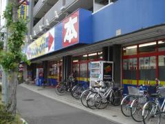 ブックオフ横浜緑警察署前店