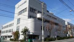 第一なるみ病院