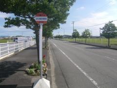「みたき総合病院前」バス停留所