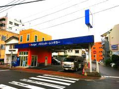 バジェットレンタカー鹿児島中央駅前店