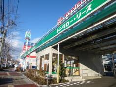 トヨタレンタリース宮城泉中央駅前店