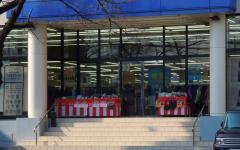 洋服の青山横浜十日市場店