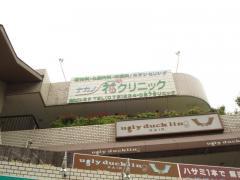 ナカノ・花クリニック