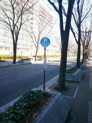 「IBM前」バス停留所