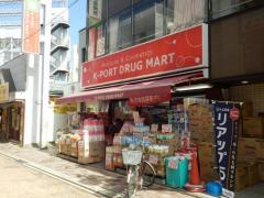 ケイポート雪谷大塚店