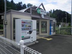 磐城守山駅