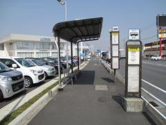 「草野車庫」バス停留所
