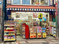 薬局くすりの福太郎小岩駅前店