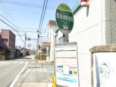 「香良洲郵便局」バス停留所