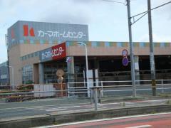 カーマホームセンター豊橋山田店
