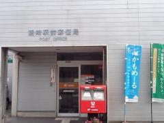 鶴崎駅前郵便局