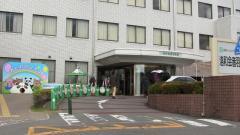 洛和会音羽病院
