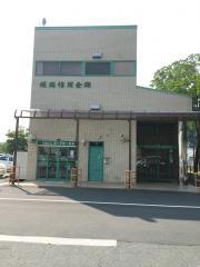 姫路信用金庫赤穂支店
