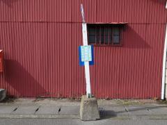 「英賀神社前」バス停留所