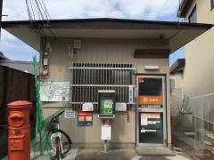 平田三郷簡易郵便局