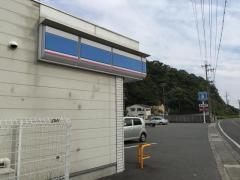 ローソン広畑蒲田店