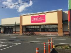ザ・ダイソー掛川ショッピングセンター店