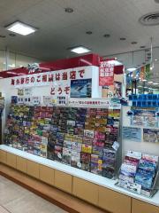 JTBアピタ蒲郡店